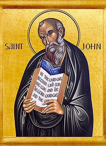 armenian-saint-john